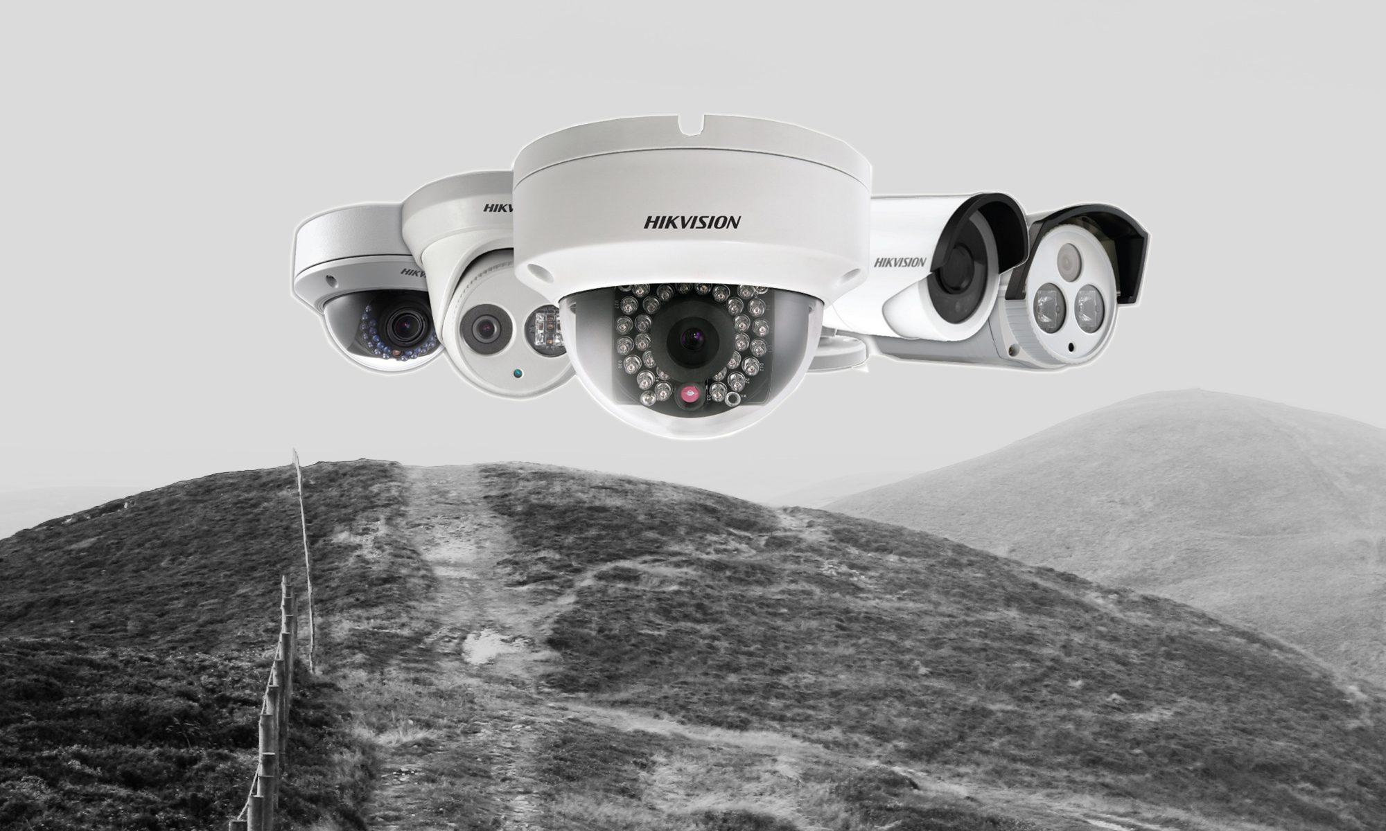 Hikvision IP-kamera DS – 2CD 2020 – I